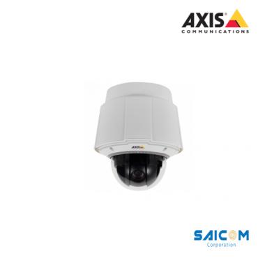 AXIS Q6045-C Mk II