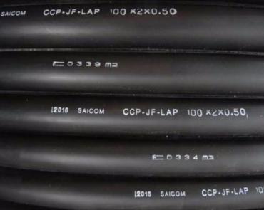 Cáp điện thoại ngầm 100 đôi Saicom 100x2x0.5