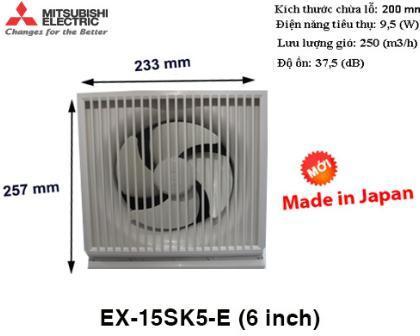 Quạt hút âm tường EX-15SK5-E