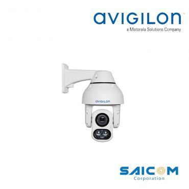 Camera Avigilon H4 Infrared PTZ