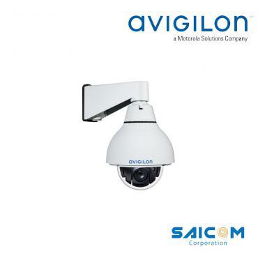 Cameras Avigilon H4 Pan-Tilt-Zoom-PTZ